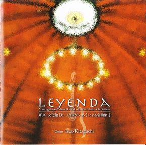 【LEYENDA 〜ギター文化館カーノ・コレクションによる名曲集�】 0年 /  / 新品 / 販売中 /  2,160円 / ケース有