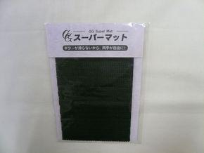 【GG Super Mat(ギター滑り止め、2枚組)】 0年 /  / 新品 / 販売中 /  500円 / ケース無