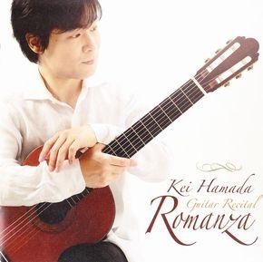 【CD 濱田圭 ロマンサ Romanza】 2015年 / 日本 / 新品 / 販売中 /  2,700円 / ケース有