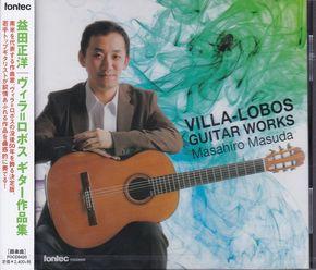 【益田正洋CD ヴィラ=ロボス ギター作品集】 0年 / 日本 / 新品 / 販売中 /  2,640円 / ケース有