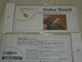 【ギターガード 2枚セット】 0年 /  / 新品 / 販売中 /  950円 / ケース無